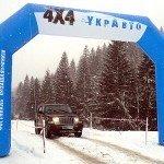 Jeep відзначив 70-тиріччя в Карпатах