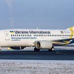 Міжнародні Авіалінії України не впоралася з обслуговуванням пасажирів