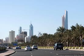 Ціни в Кувейті