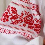 Традиції України