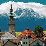 Відпочинок в Словаччині в червні