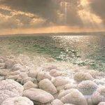 Де знаходиться Мертве море? ч. 2
