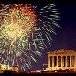Новий рік в Греції
