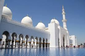 Мечеть Аксункура