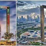 Дубайська рамка: найбільша рамка в світі