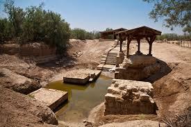 Місце хрещення Ісуса відкриють для туристів
