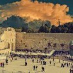 Таємниці Ізраїлю