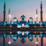 Район Корніш в Абу Дабі